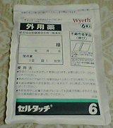 050507-0227[1].jpg